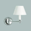 Astro Grosvenor bathroom wall light
